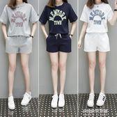 大碼寬鬆純棉跑步服運動套女學生韓版短褲短袖休閒兩件套  朵拉朵衣櫥