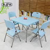 折疊桌椅  折疊桌小方桌電腦桌書桌簡易餐桌家用麻將桌正方形配套桌椅Igo    coco衣巷