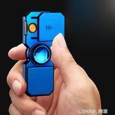 新款指尖陀螺打火機充電創意個性防風usb電子點煙器送男友潮 樂活生活館