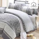 床罩組 雙人-精梳棉七件式兩用被床罩組/媞娜花園灰/美國棉授權品牌[鴻宇]台灣製1993