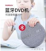 CD音響 cd播放機ins復古便攜式藍芽cd機家用發燒音樂專輯播放器隨身音響 快速出貨YYJ