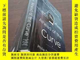 二手書博民逛書店Ahead罕見of the Curve: Two Years at Harvard Business School