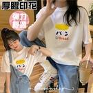 EASON SHOP(GQ0118)韓版繽紛卡通塗鴉日文字印花貼肩合身圓領短袖素色棉T恤女上衣服打底寬版內搭衫