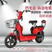電動自行車機車電動車成人踏板迷你途安鴿女式小型電瓶車48v igo陽光好物