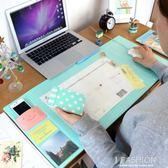 韓國超大號創意電腦辦公桌墊書桌墊鼠標墊可愛游戲桌面鍵盤鼠標墊-ifashion