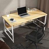 電腦桌 電腦桌臺式小桌子家用簡約辦公桌租房臥室小型學習寫字桌簡易書桌【快速出貨八折搶購】