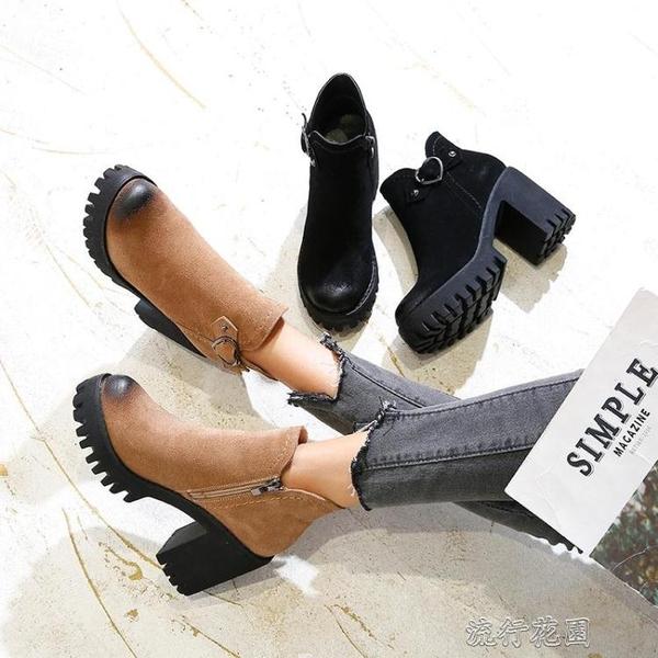 高跟短靴女粗跟新款磨砂真皮厚底百搭單靴秋冬鞋英倫風馬丁靴YJT 交換禮物