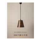 吊燈 木燈【MOODMU SIDE P 邊光 】造型燈飾 設計燈具 原木燈具