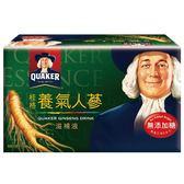 桂格-無糖養氣人蔘(6瓶/盒)