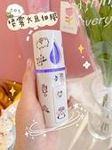 納米補水噴霧器 納米噴霧補水儀便攜小型臉部噴霧瓶可愛少女手持噴霧機蒸臉加濕器 米家