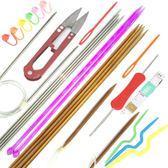織繪屋新手編織工具套裝鋼針環形毛線針水晶針棒針圍巾針軟柄鉤針沸點奇跡