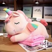 獨角獸臥室女抱枕被子兩用護腰靠枕靠背墊辦公室午睡睡覺毯子【Kacey Devlin】