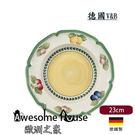 德國 V&B 法式花園  french grarden  基本款 (邊花)  瓷盤 圓深盤  23cm  #1022812700