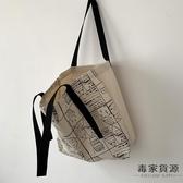 日系簡約大容量帆布包便攜女手提側背包【毒家貨源】