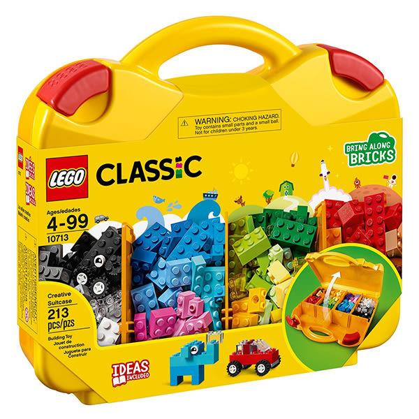 樂高積木LEGO 經典系列 10713 創意手提箱