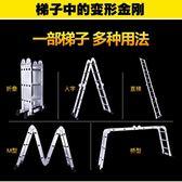 伸縮梯 巴芬多功能梯子家用折疊閣樓樓梯工程梯加厚鋁合金樓梯人字伸縮梯 igo 城市玩家