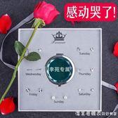情人節520送女生浪漫生日禮物女朋友閨蜜diy韓國創意實用母親節禮 NMS漾美眉韓衣