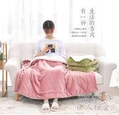 秋冬保暖毯辦公室午睡毯單人兒童被子加厚保暖雙層   SQ10093『伊人雅舍』TW