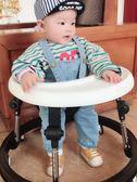 學步車 嬰幼兒童男女孩學步車6/7-18個月寶寶多功能防側翻手推可坐學行MKS 夢藝家