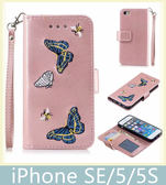 iPhone SE/5/5S 蝴蝶刺繡皮套 插卡 吊繩 支架 錢包 側翻皮套 手機套 手機殼 保護殼 皮套