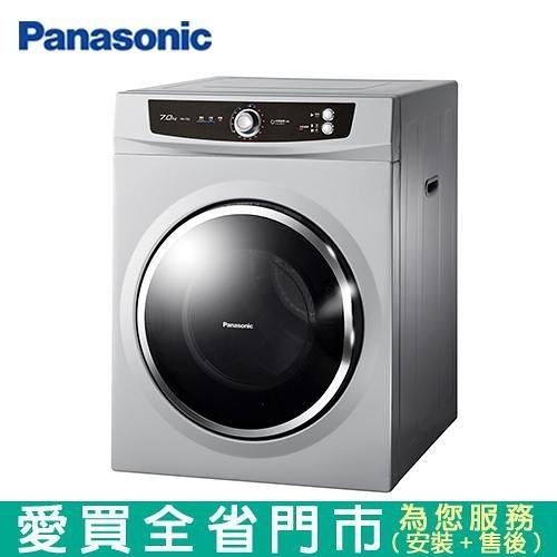 Panasonic國際7KG乾衣機NH-70G-L含配送+安裝(預購)【愛買】
