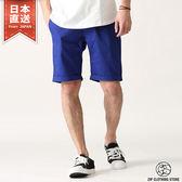 短褲 夏日休閒男短褲 011BLUE