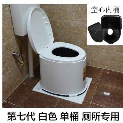 坐便椅馬桶成人坐便器移動  【七代單桶廁所】2個顏色