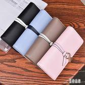 新款短夾 女士錢包長款手包韓版學生皮夾手拿包多卡位手機包大鈔夾 QX12544 『男神港灣』