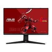 ASUS 華碩 TUF Gaming VG27AQL1A ZAKU II EDITION 鋼彈聯名款 27型 電競螢幕