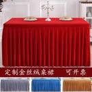 桌布專業定制加厚金絲絨會議桌布桌裙婚慶簽到展示臺布酒店冷餐臺裙 小山好物