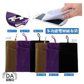 手機袋 絨布袋 手機絨布袋 5吋 6吋 雙層絨布套 手機套 保護套 收納袋 手機收納 iphone12