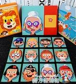 磁性拼圖兒童益智力動腦玩具多功能3-6歲2男孩女孩寶寶幼兒園早教 魔方數碼