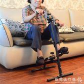 踏步機  家用迷你健身器材手腳訓練器腳踏車上下肢鍛煉踏步機igo  『歐韓流行館』