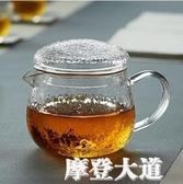 錘紋三件式茶杯加厚玻璃杯日式透明水杯子帶蓋過濾花茶紅茶泡茶杯『摩登大道』