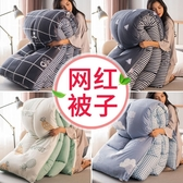 被子冬被加厚保暖棉被芯四季通用宿舍單人學生秋冬絲綿被太空調被