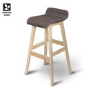 ♥多瓦娜 克琳吧台椅/三色 CH01