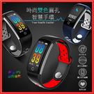 【智慧手環】時尚雙色圓孔智慧手環【IP68級防水】J83 NCC認證 疲勞度監測 掌控生活的好夥伴