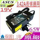 ASUS 19V,3.42A,65W 充電器(原廠)PA-1000,PA1121,PA-121-02 SADP-65KB C,SADP-65KB