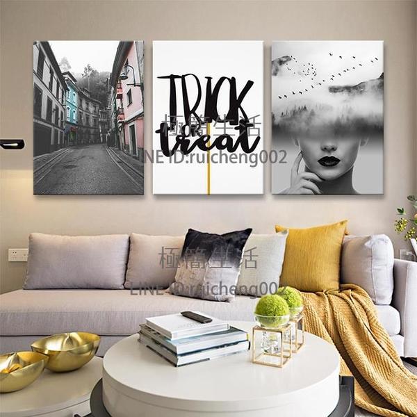 客廳裝飾畫沙發背景墻掛畫小清新溫馨兒童房女孩壁畫【極簡生活】
