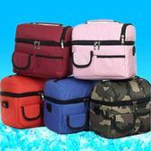 野餐包 便攜雙層冷冰包熱保溫袋便當包野餐包大容量飯盒包保鮮包保溫包野餐包 晶彩生活