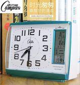 聖誕節交換禮物-萬年歷電子鐘台鐘靜音床頭小鬧鐘學生創意鬧鐘床頭鐘帶日歷