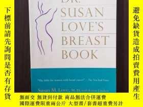 二手書博民逛書店Dr.罕見Susan Love s Breast BookY12800 Susan M. Love; Kare