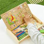 益智玩具 數數棒小棒幼兒園兒童學數學教具算數棒學具盒小學一年級益智玩具