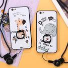 小鹿大象 SAMSUNG GALAXY S9+/S9 手機套  手機殼 手機保護套 送挂繩