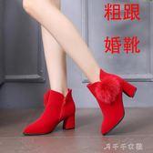 冬季結婚紅靴子新娘紅色鞋子低跟粗跟絨布婚靴婚鞋新娘靴孕婦紅鞋 千千女鞋