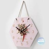 掛鐘 少女心小清新掛鐘客廳裝飾創意時尚簡約鐘錶臥室靜音時鐘 多色