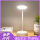 新款usb護眼檯燈充電LED折疊小夜燈學...