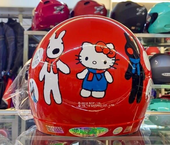 卡通安全帽,兒童安全帽,K856,K857,麗莎與卡斯柏 X hello kitty聯名款/紅