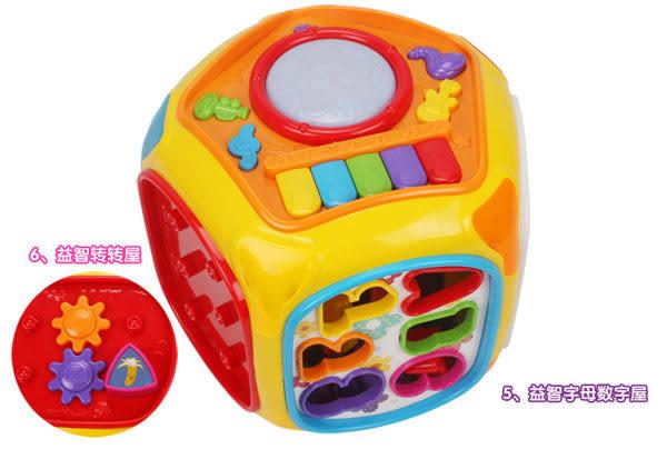 *粉粉寶貝玩具*早教益智玩具-奇幻多面屋-7種場景遊戲~6種樂器音效+炫麗燈光~超級好玩~