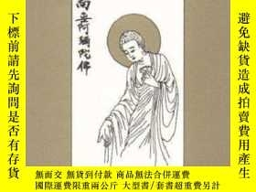 二手書博民逛書店Truth罕見& Tradition In Chinese BuddhismY364682 Karl Ludv
